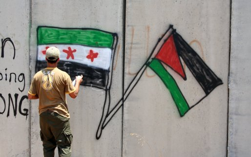from_palestine_to_syria_by_abosherkoshamalhawa-d5e5zna